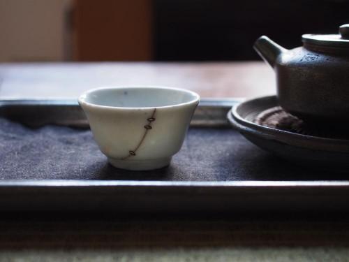 Ming Dynasty Teacup | Metal Staple repair